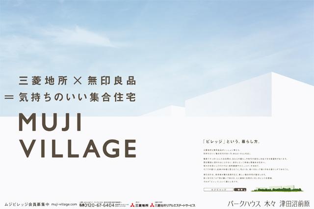 muji_vi_02