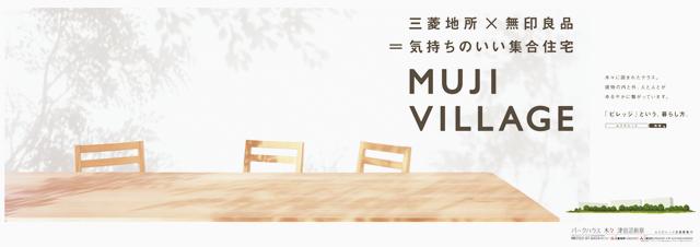 muji_vi_04