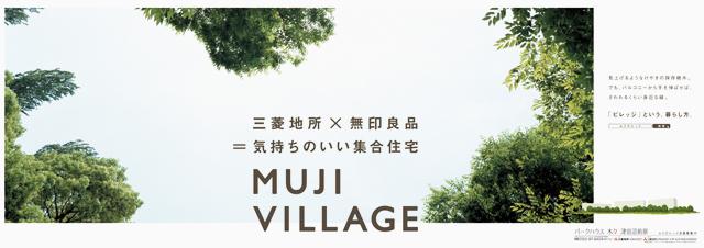 muji_vi_06