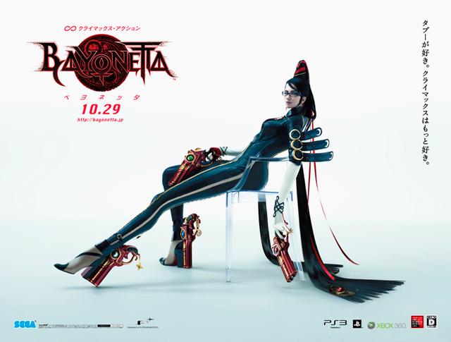 bayonetta_02