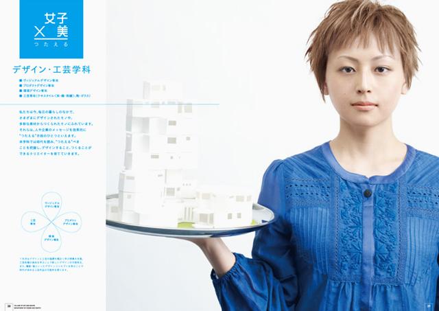 jyoshibi_04