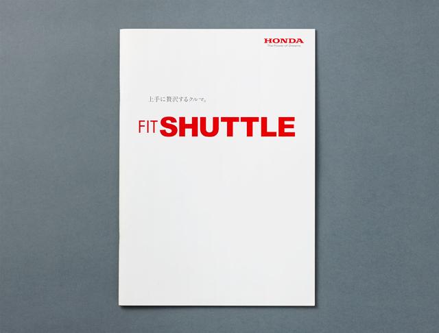 fitshuttle_02