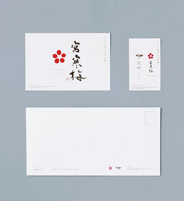 miyakanbai_07