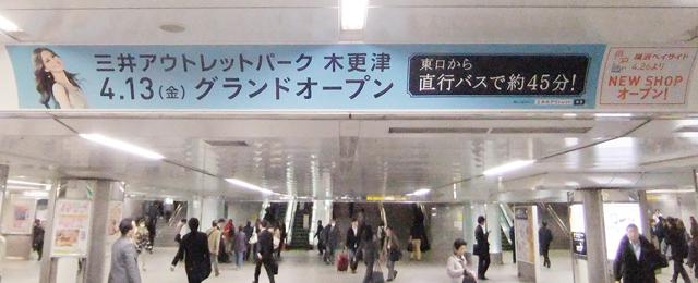 mop_kisarazu_04