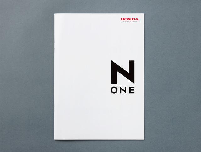 n-one_05