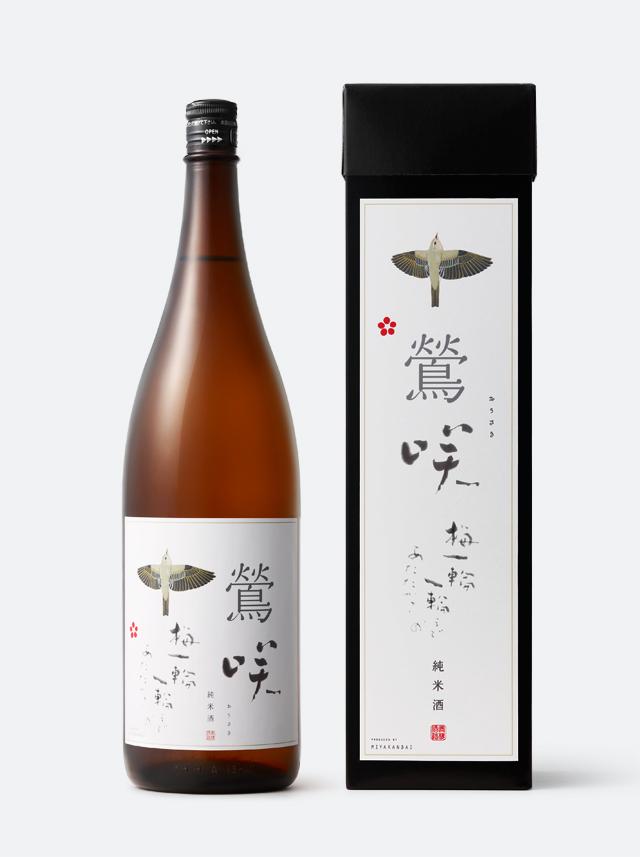 ohosaki_02