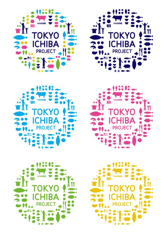 tokyo_ichiba_01