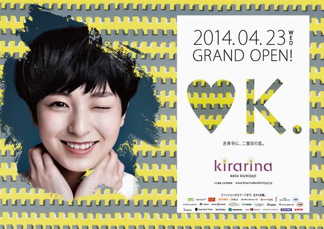 kirarina_go_06