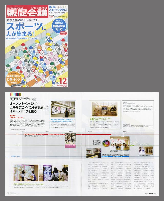 news_131125
