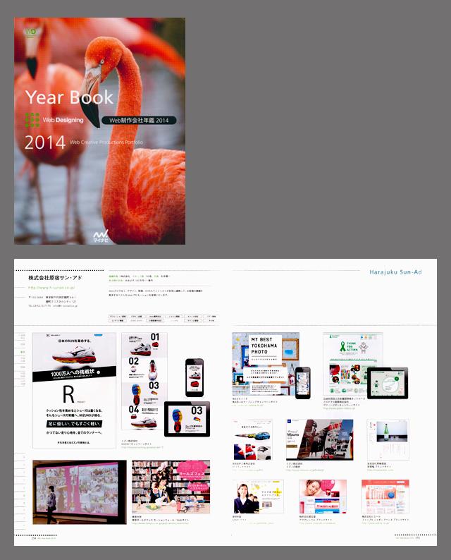 news_140411