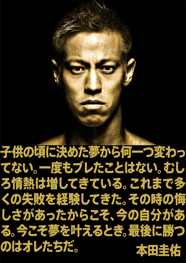 M_RTG_04