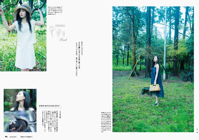 Kirarina_2014summer_04