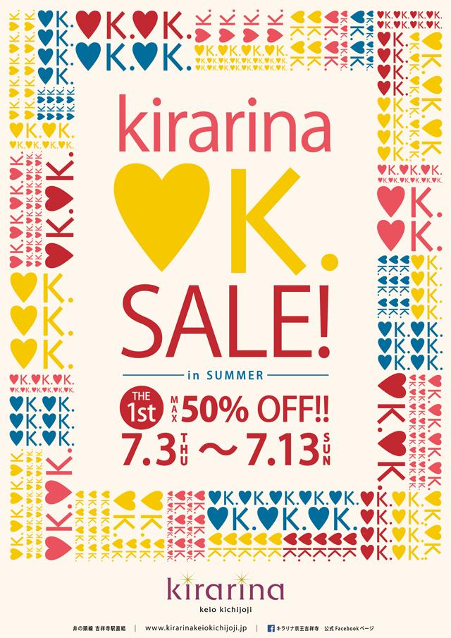 kirarina_sale_01