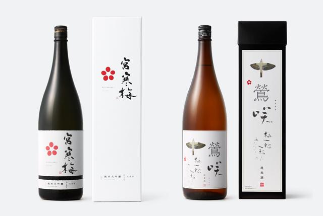 「日本パッケージデザイン大賞2015」入選