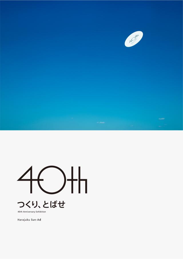 01_40th