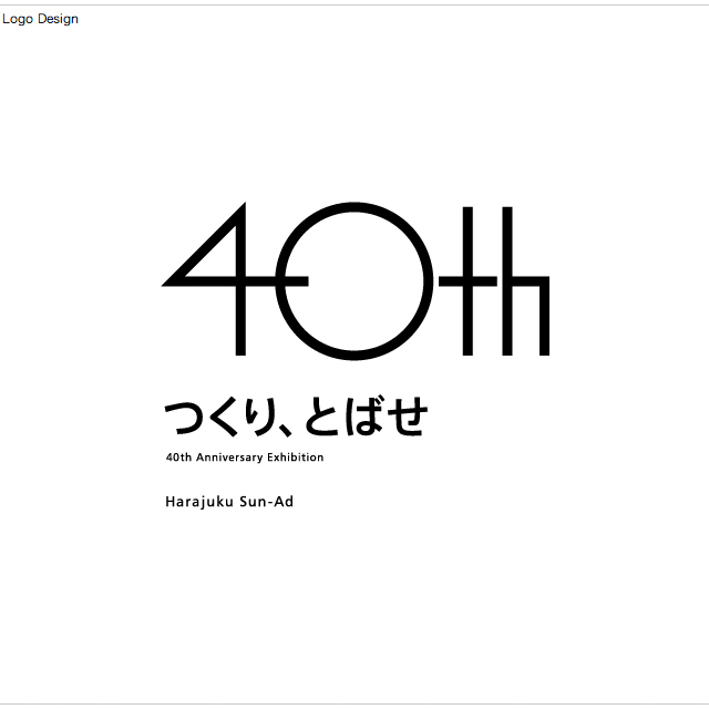 21_40th