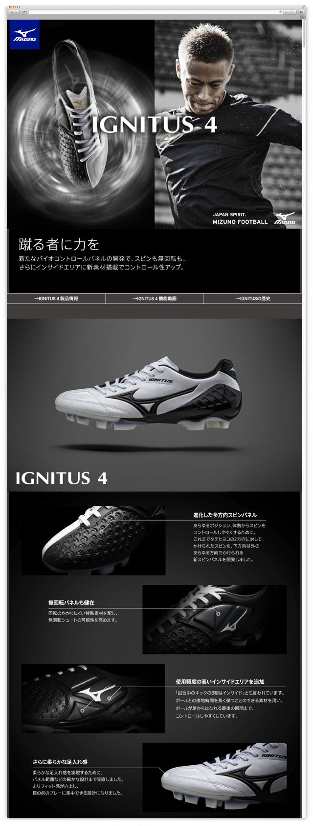 m_foot_160203_02