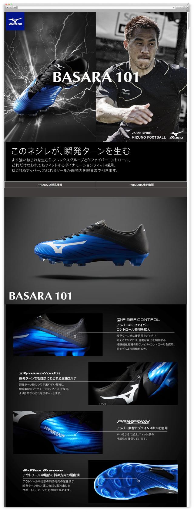 m_foot_160203_04
