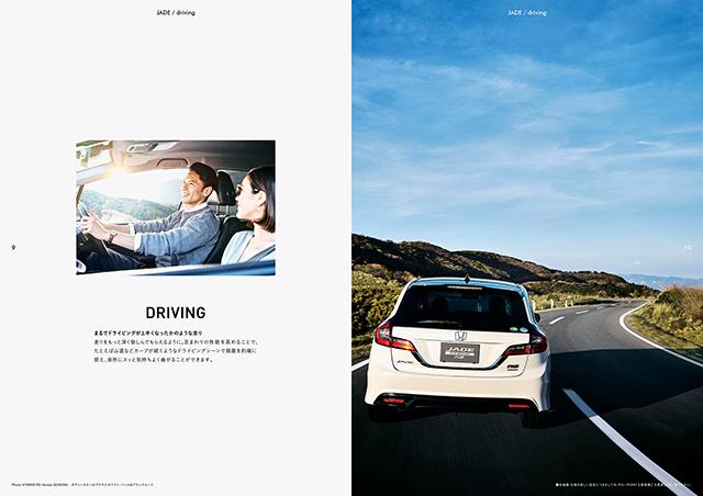 2UJ_P09_P10_driving_1804