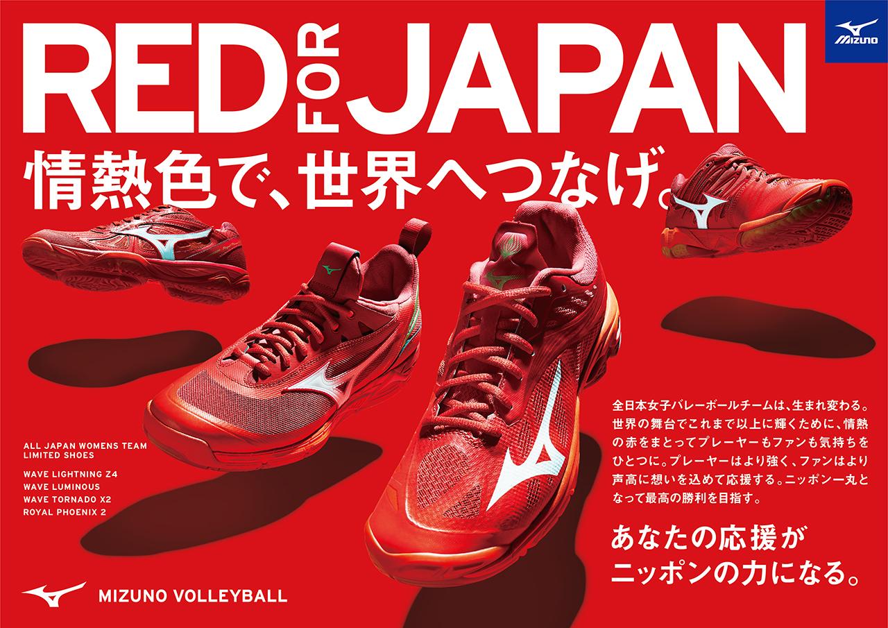 02_JAPAN_main_A4_180109_2