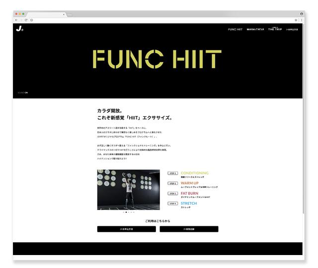 JF_web_02