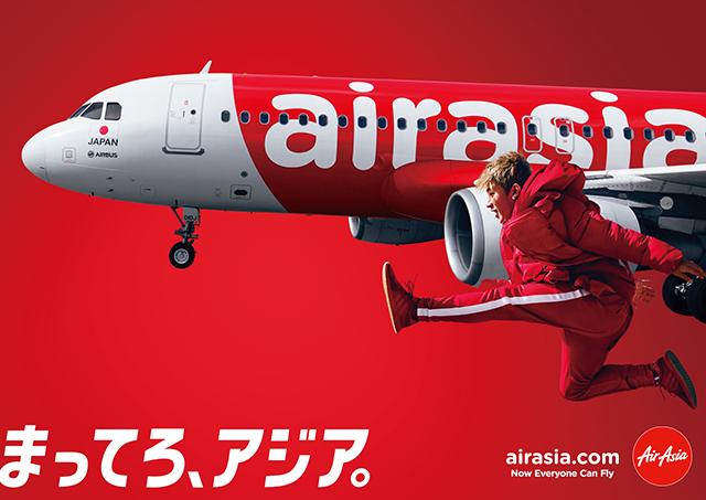 AirAsiaJapan_02