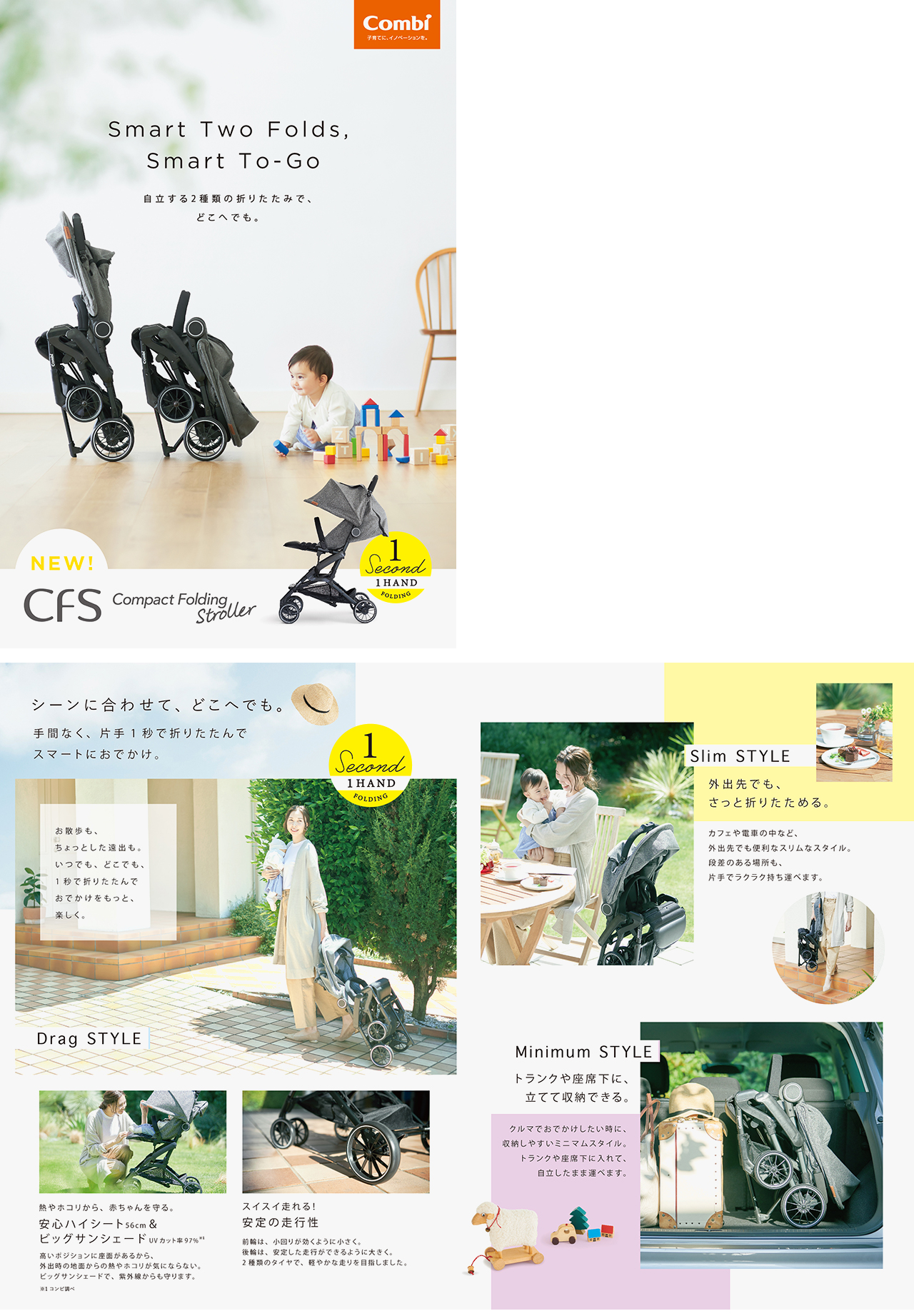 combi_leaflet_2019_02