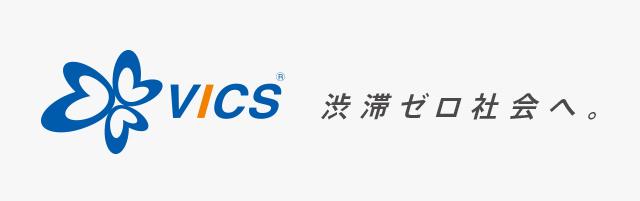 VICS_logo_2