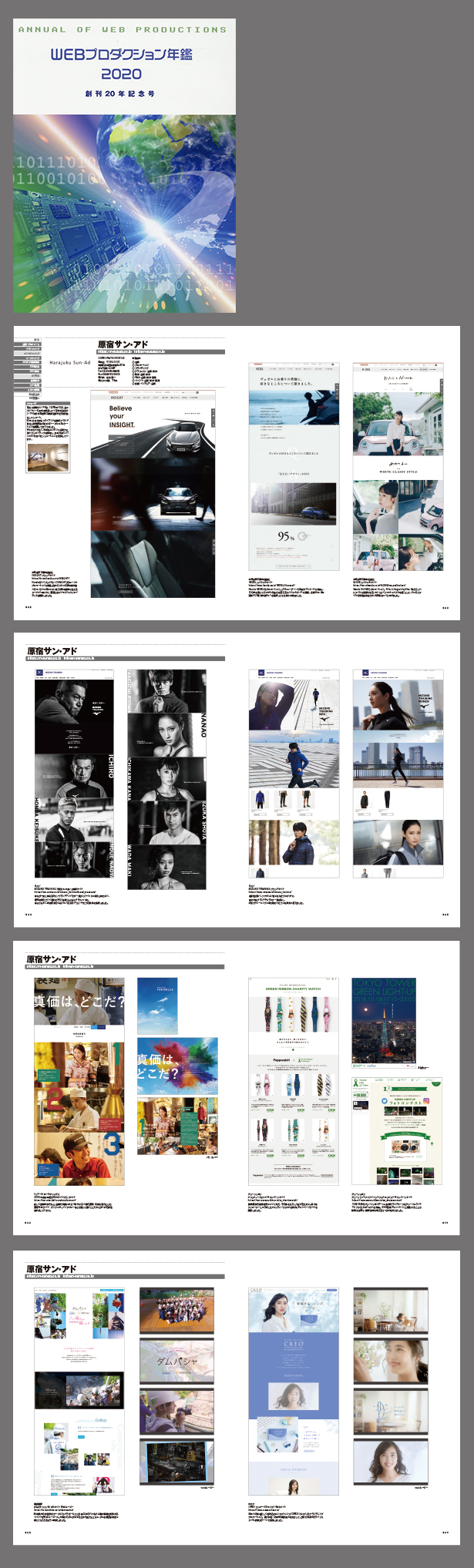 News_WebPro_20191030