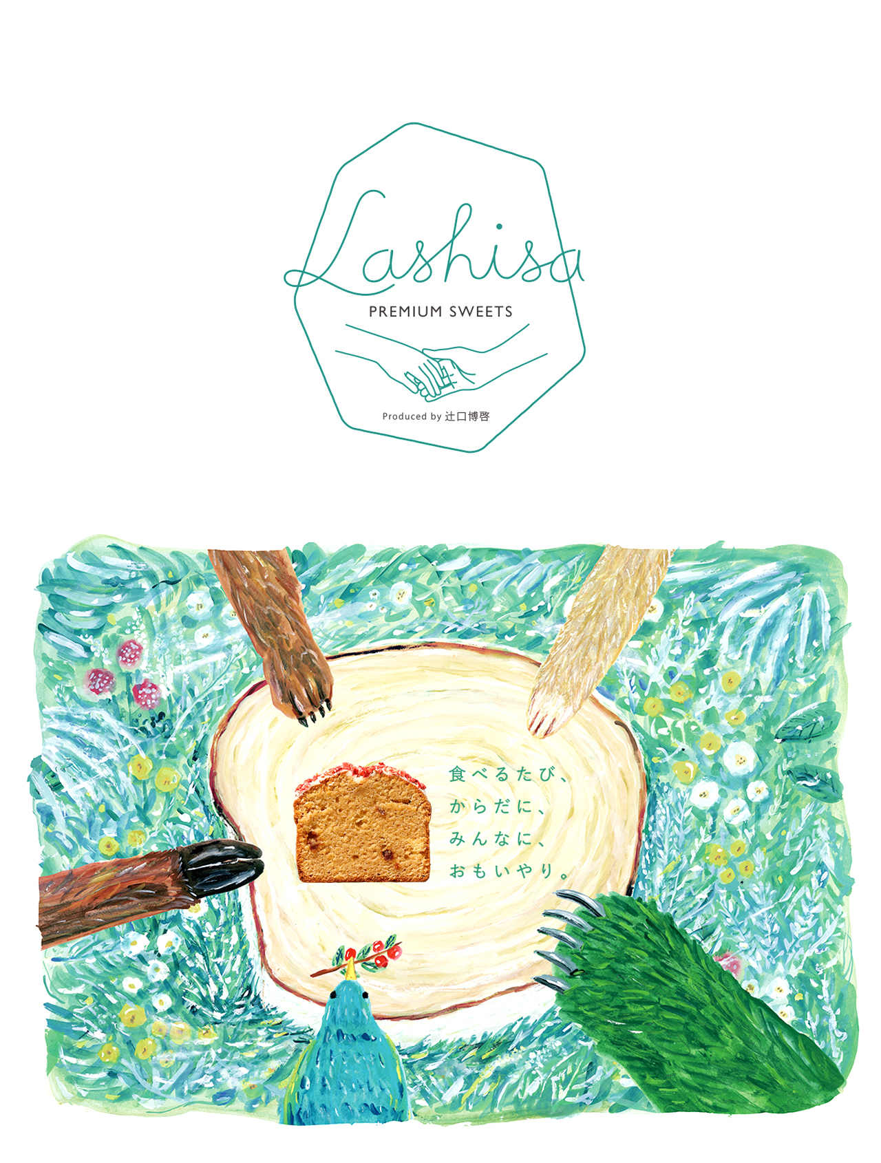 01_lashisa_logo&illust