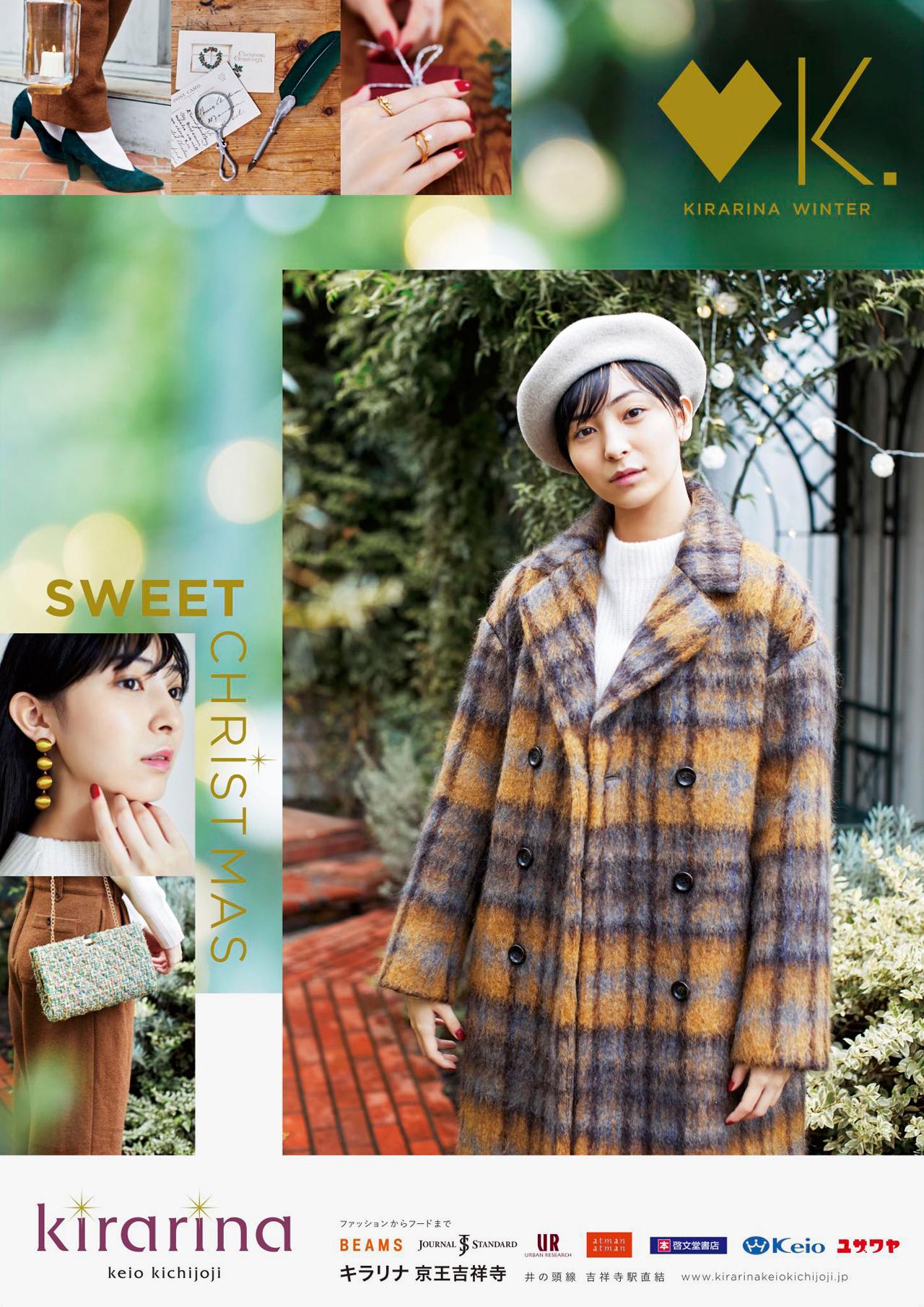kirarina_autumn_B1