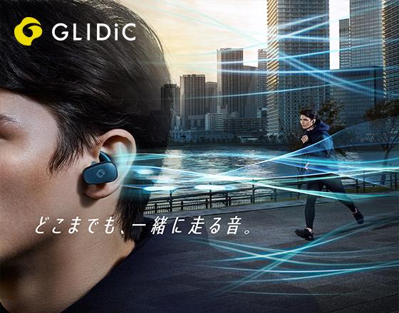 GLIDiC_TOP