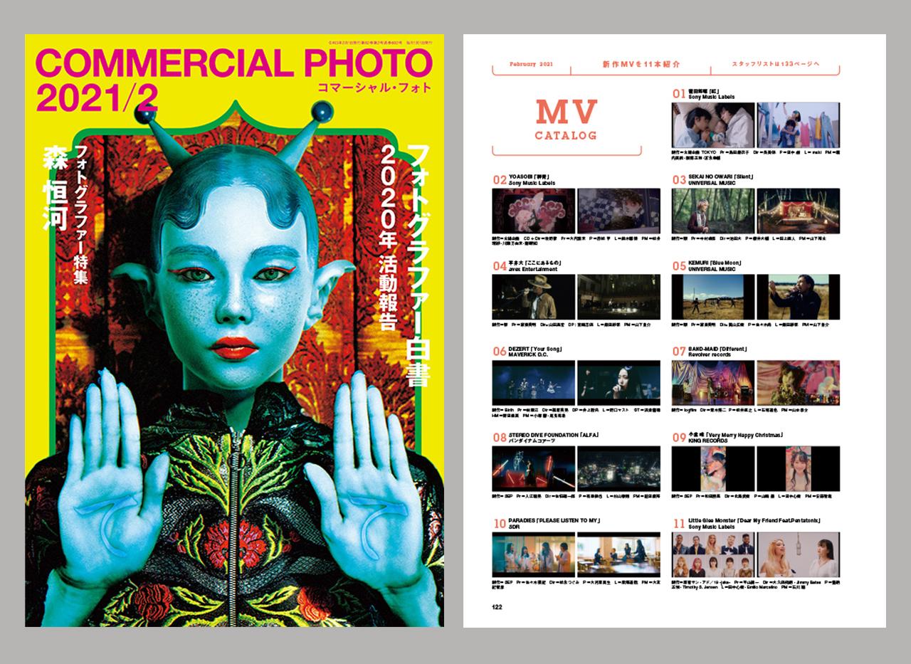 140_news&info_cmphoto