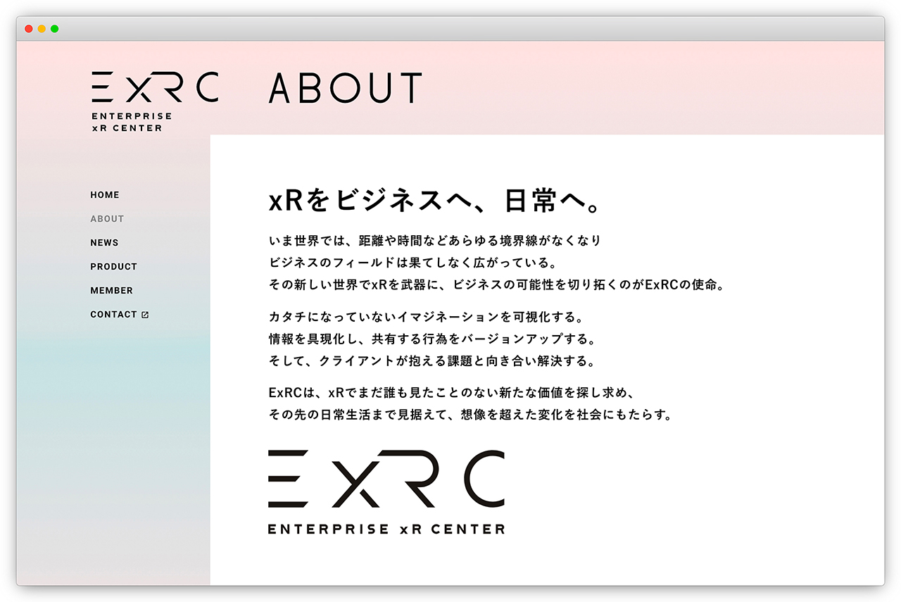 ExRC_02